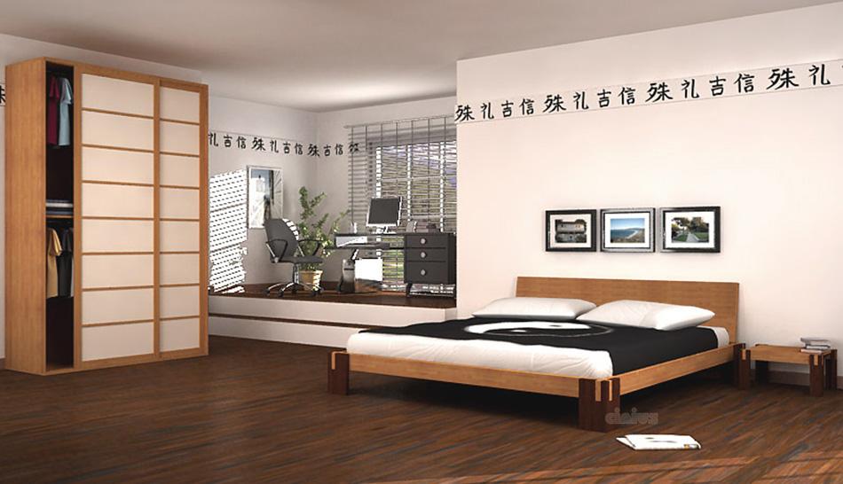 Letto tokio f di cinius in legno massello moderno e personalizzabile - Camera da letto stile giapponese ...