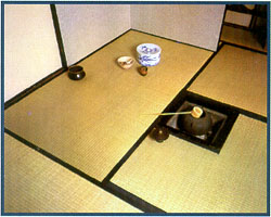 "//www.cinius.com/it/reti/images/tatami_pavimento.jpg"" cannot be displayed, because it contains errors."