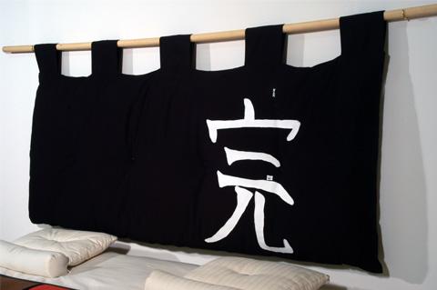Testata Letto Giapponese.Testate Per Letto Cinius In Tessuto O In Legno Per Ogni Arredamento